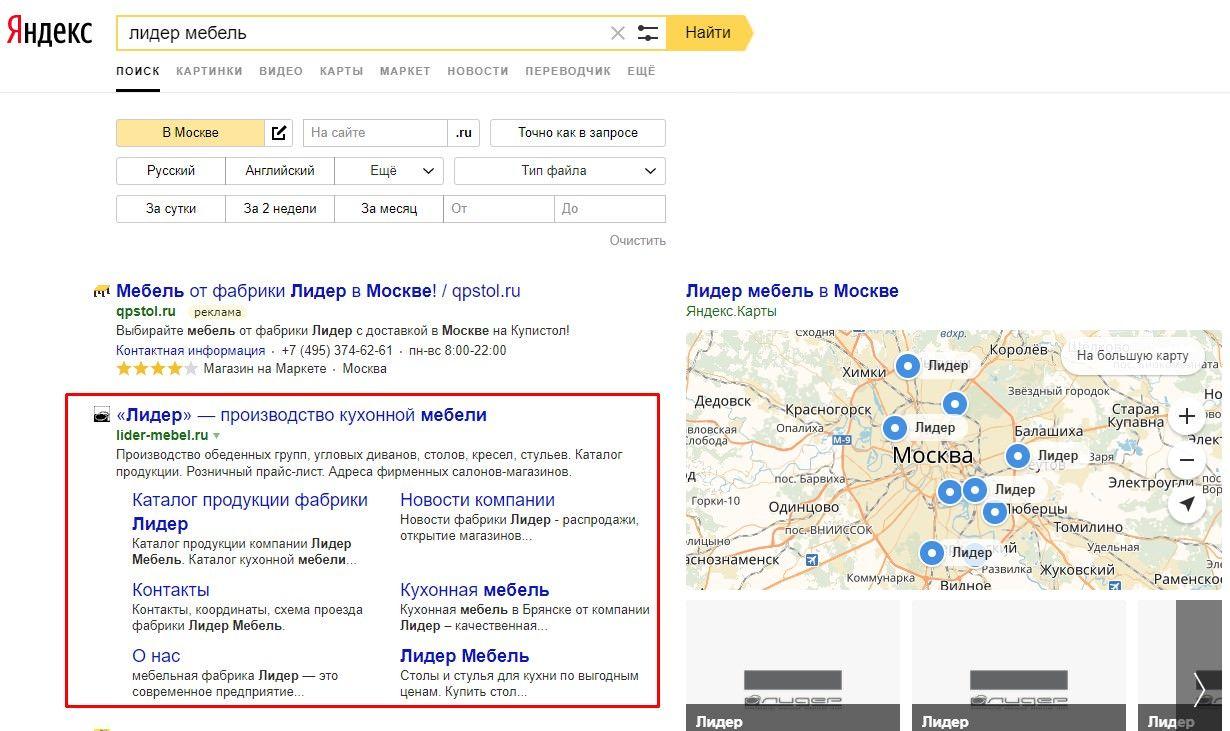 Раскрутка сайта московской обласи поисковое продвижение xrumer 7.07 serial